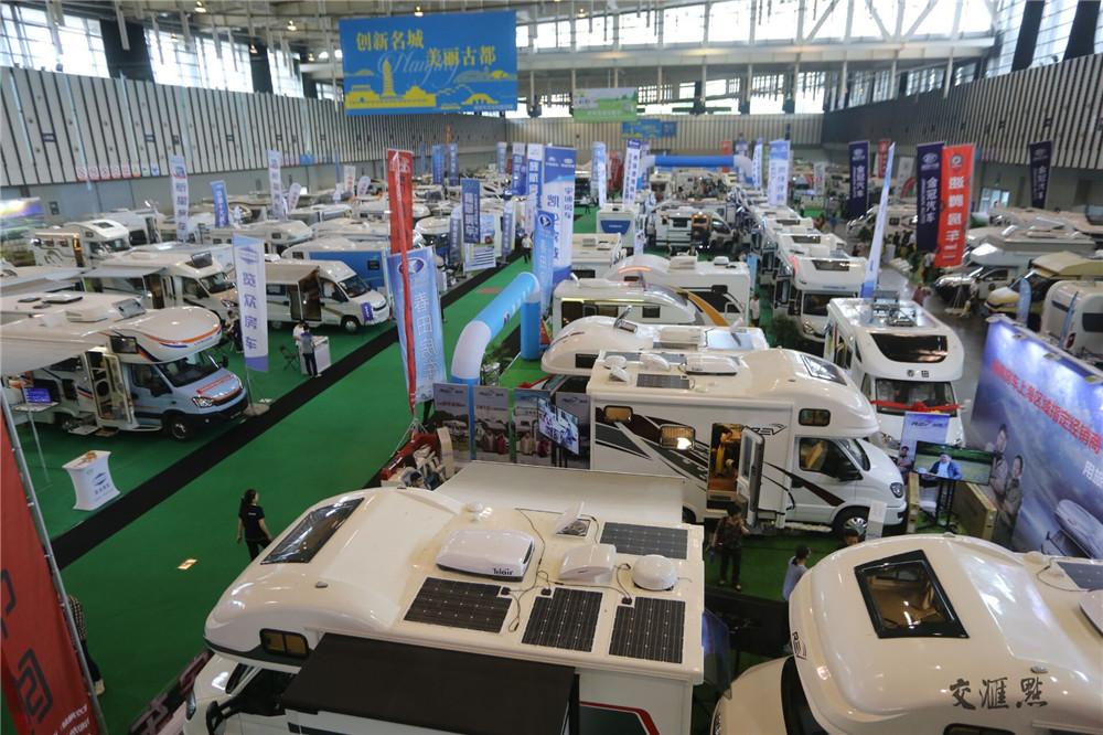 第八届南京国际度假休闲及房车展上推出千余条优惠旅游线路