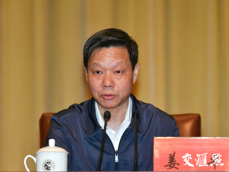 中央第3指导组副组长姜平出席动员会议并讲话。交汇点记者 肖勇 摄
