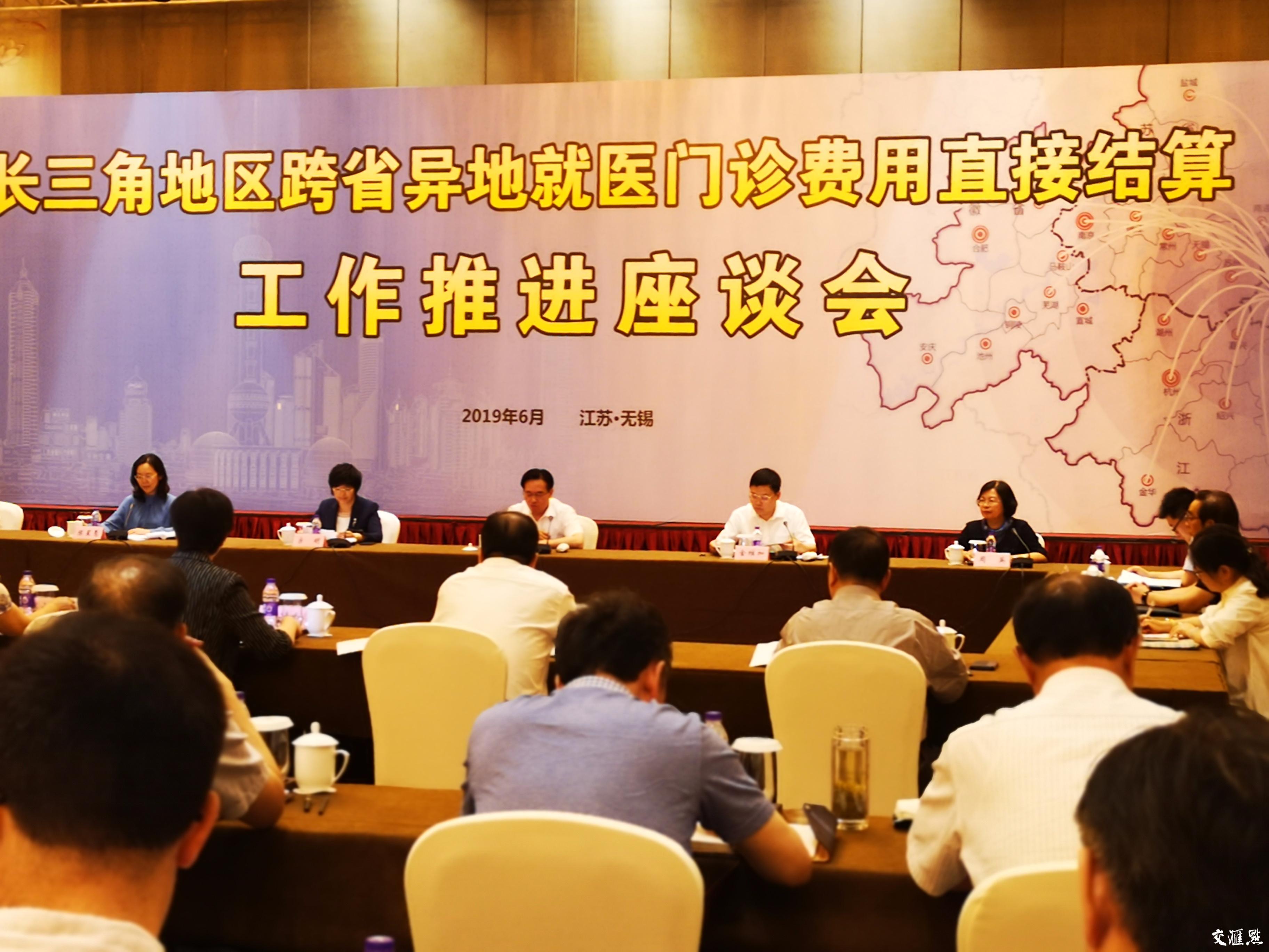 好消息!五分11选5、浙江所有设区市都可以在上海刷卡看门诊