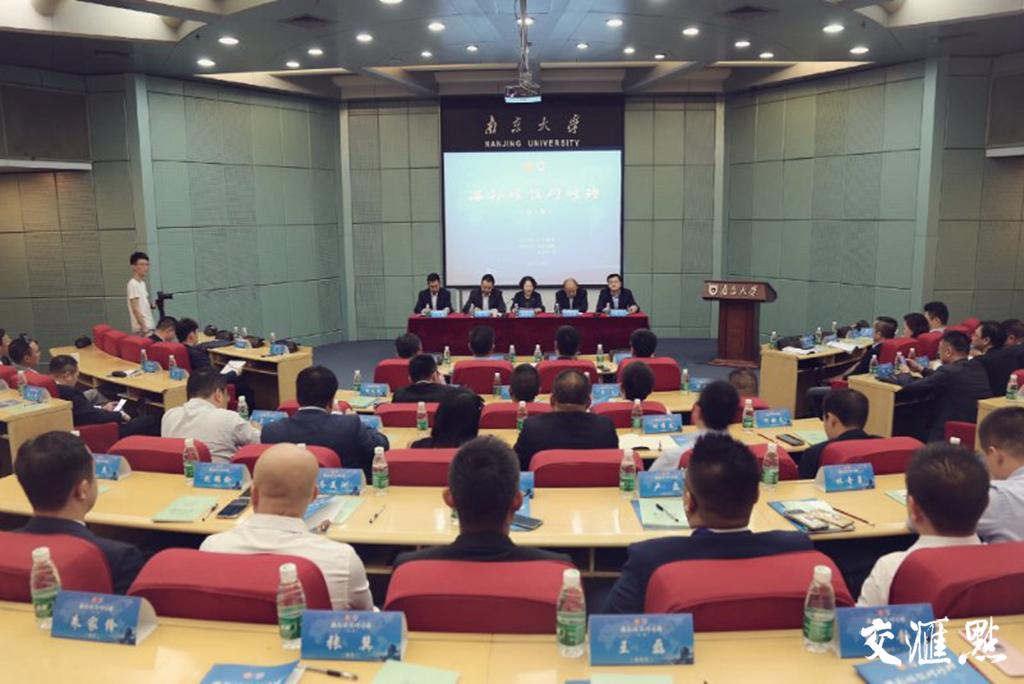 28国海外侨领来苏参加中国侨联研修班