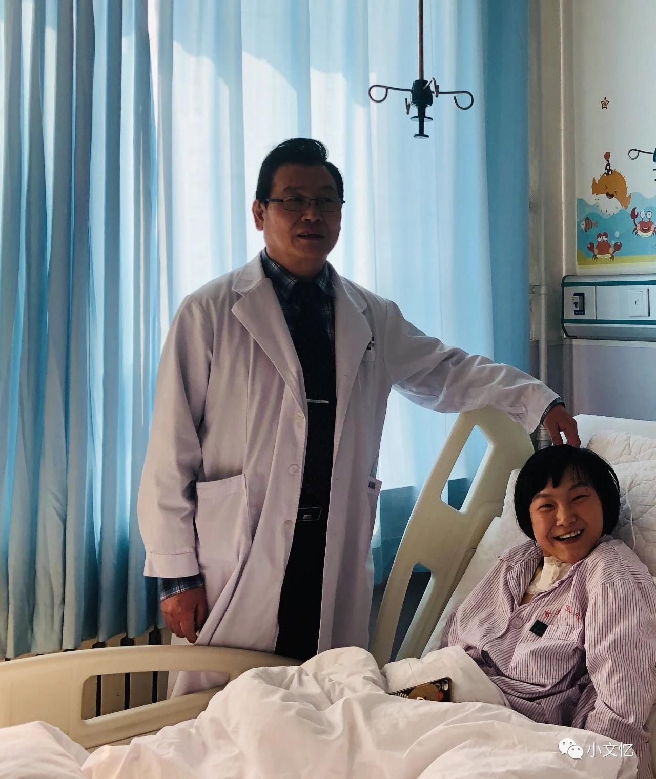 王忆在病床上与医生合影