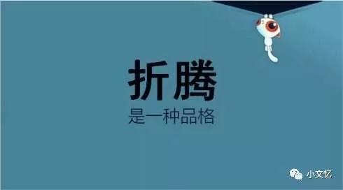 """图片来自王忆个人微信公众号""""小文忆"""""""