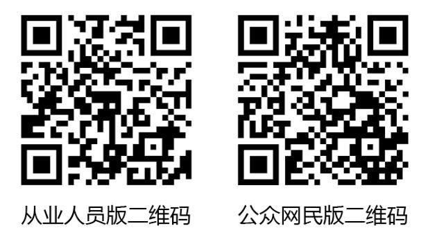首届江苏省网民网络安全感满意度调查启动,结果下月公布