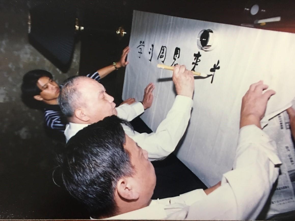 """中国共产党情报工作龙潭三杰""""后三杰""""之首熊向晖题词送给母校宁海中学"""