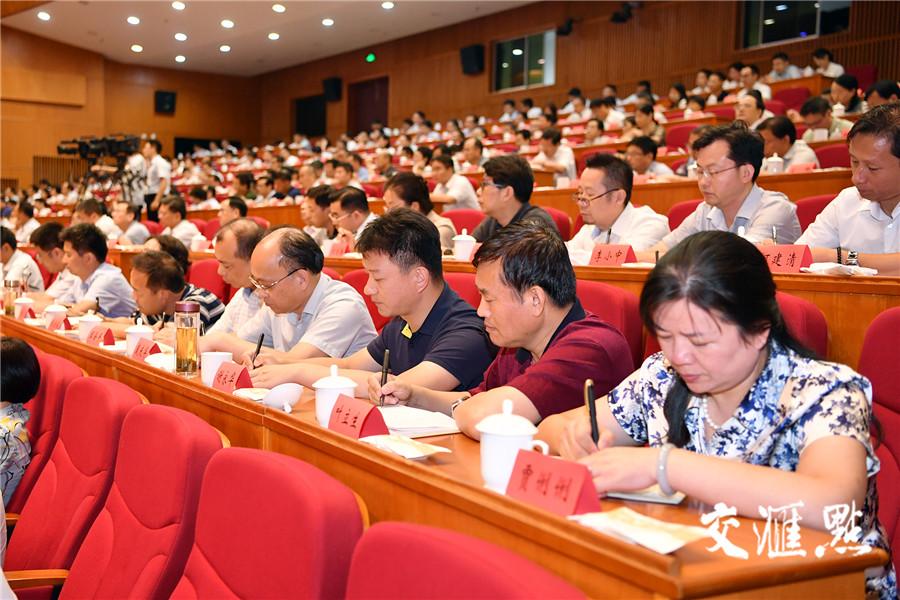 """全省""""不忘初心 牢记使命""""主题教育第一批总结暨第二批部署会议在南京举行。交汇点记者 张筠 摄"""