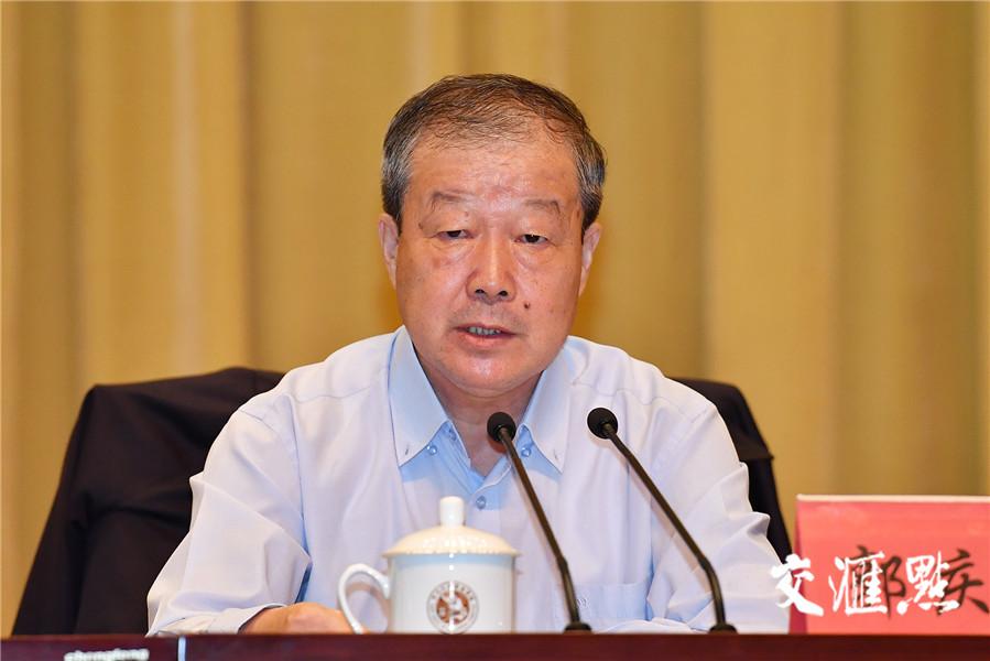 中央主题教育第3巡回督导组副组长郭庆平出席会议并讲话。交汇点记者 张筠 摄