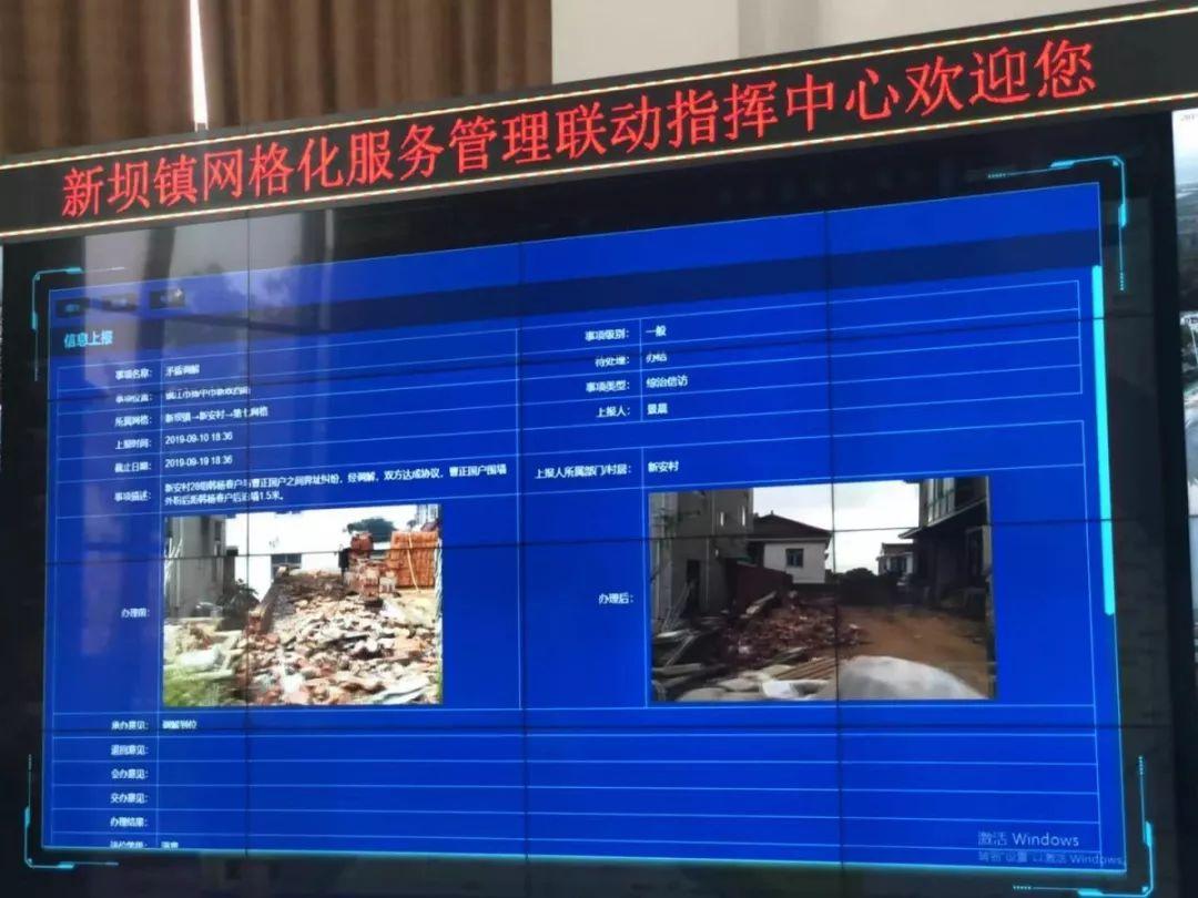 图为扬中市新坝镇网格化服务管理联动中心