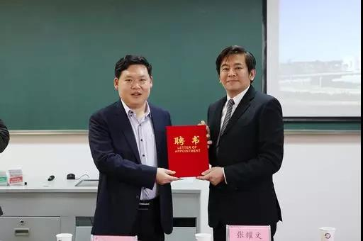 聘请中国台湾中华大学专家担任大学生创新创业导师