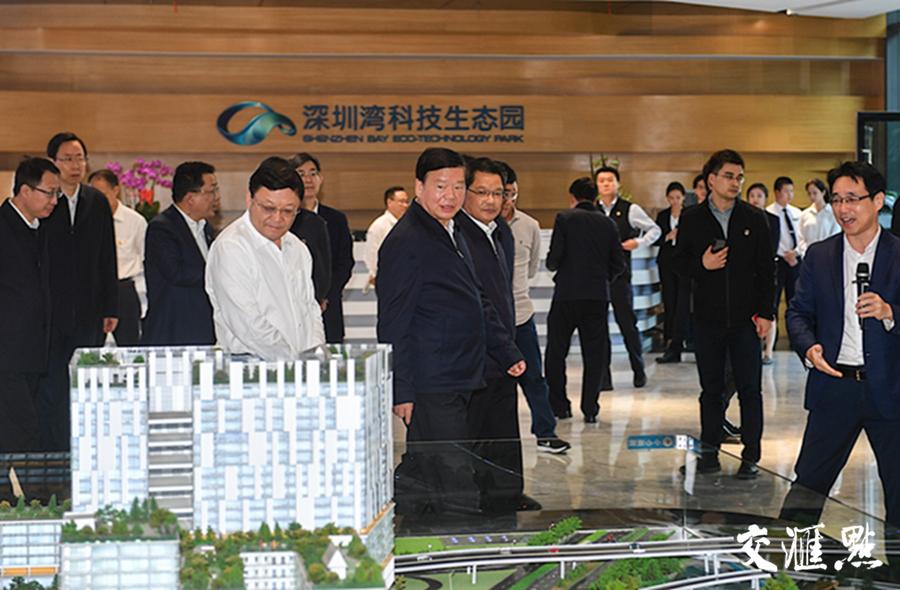 江苏省党政代表团一行参观深圳湾科技生态园。交汇点记者 邵丹 摄