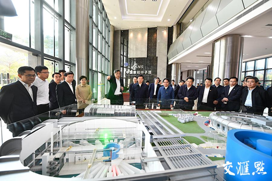 江苏省党政代表团一行参观中国散裂中子源实验室。交汇点记者 邵丹 摄