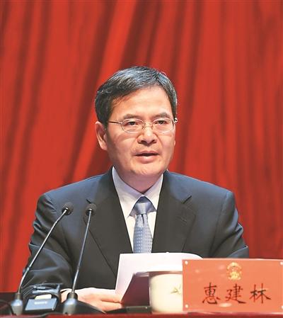 镇江代表团团长惠建林