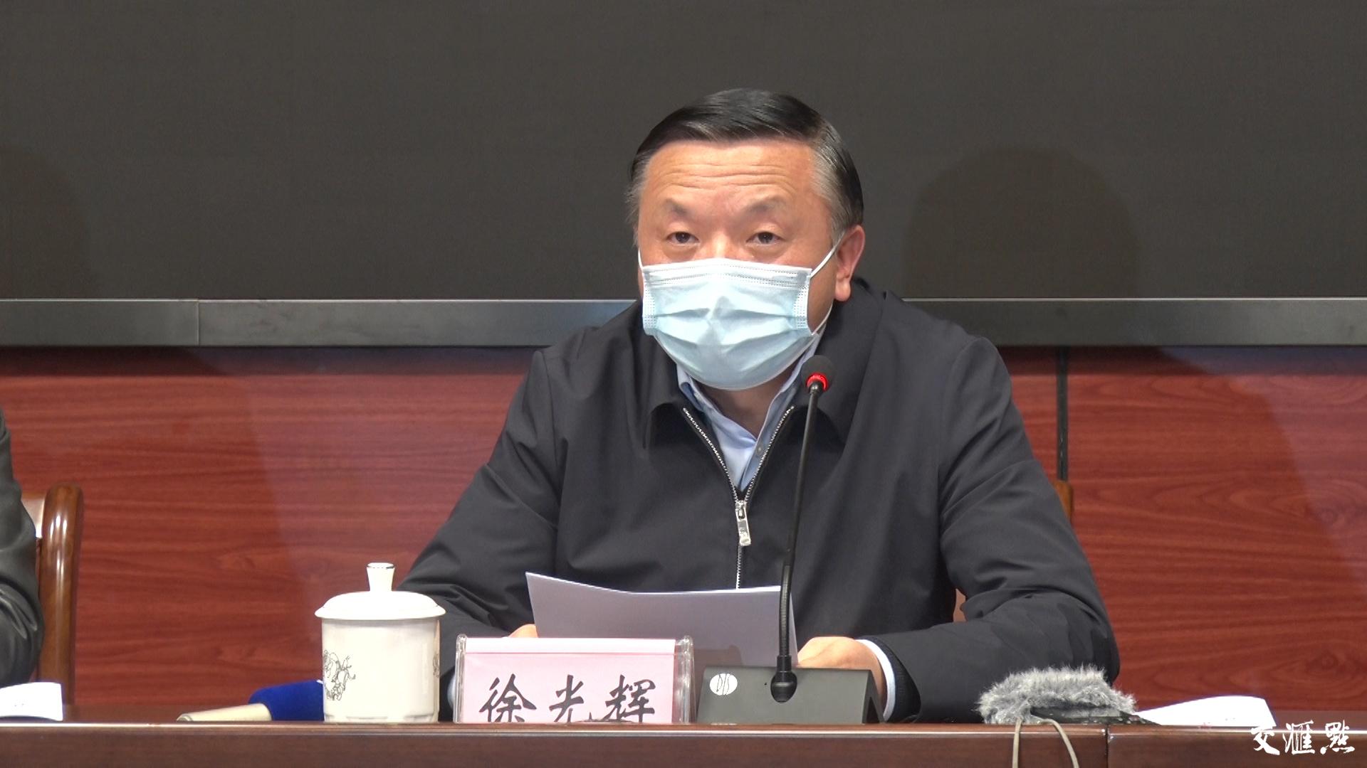 省发改委副主任徐光辉