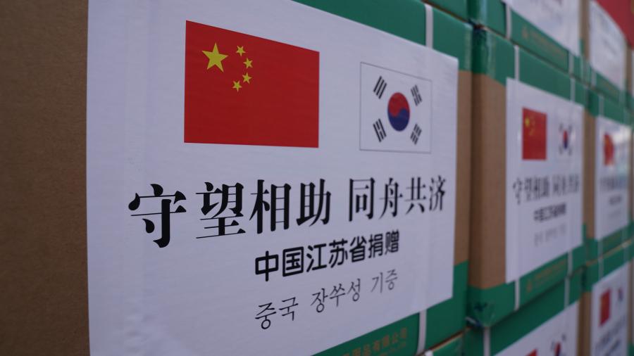 3月17日,江苏省向韩国全罗北道、首尔市、大邱市、全罗南道、忠清南道捐赠一次性医用外科口罩,用于当地疫情防控。