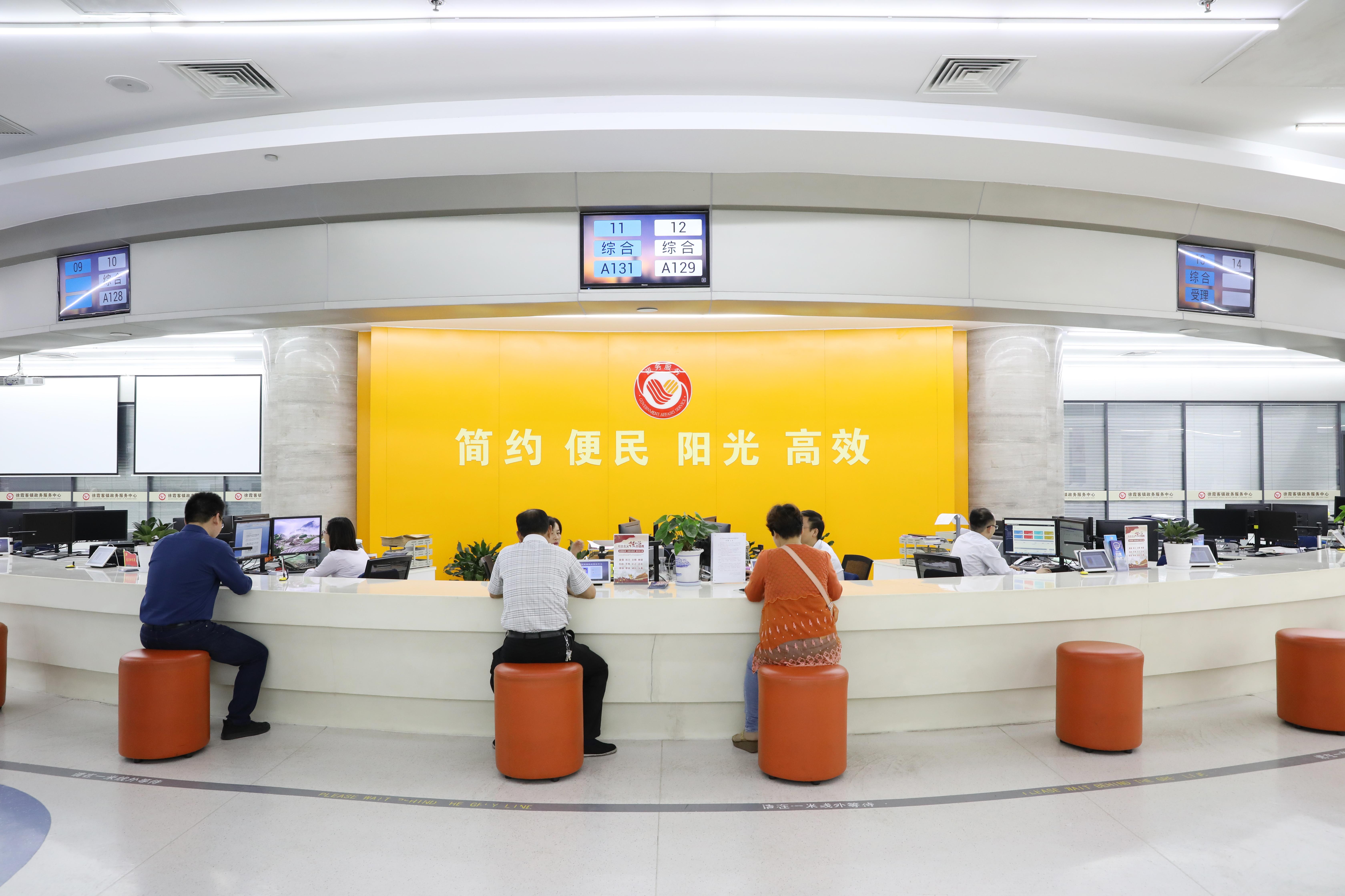江阴市徐霞客镇政务服务中心大厅  摄影:林伟