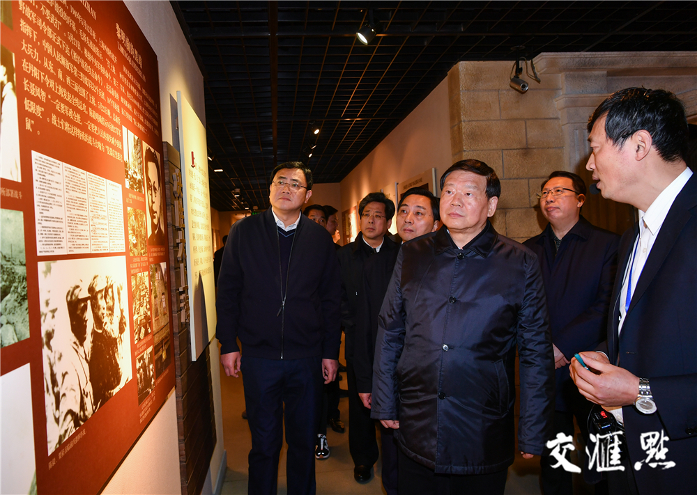 娄勤俭书记参观上海战役总前委旧址纪念馆。肖勇/摄
