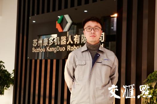 苏州康多机器人有限公司副总经理杨文龙