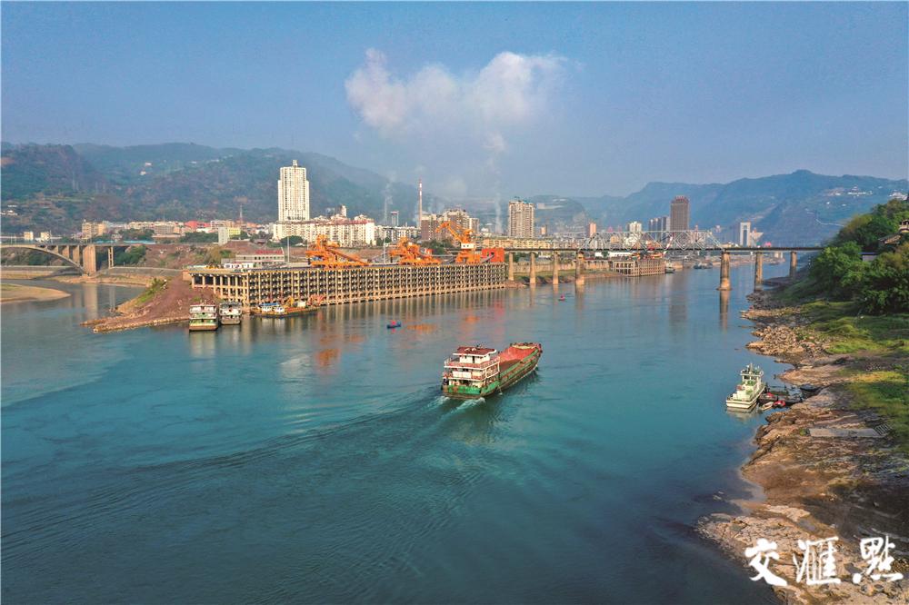万里长江第一港水富港。云萱 摄