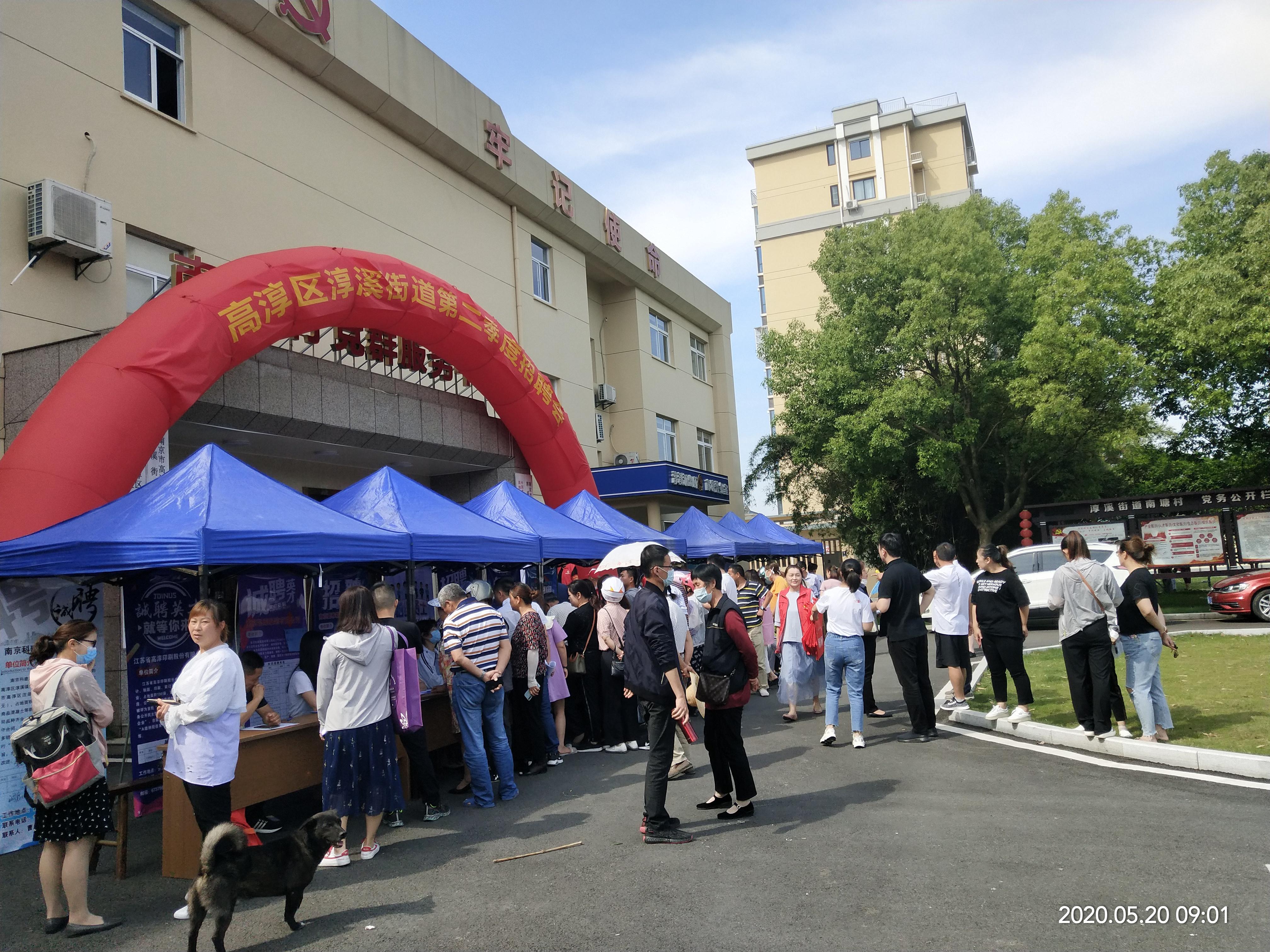疫情缓解后,南京市高淳区将招聘会开到了淳溪街道南塘村