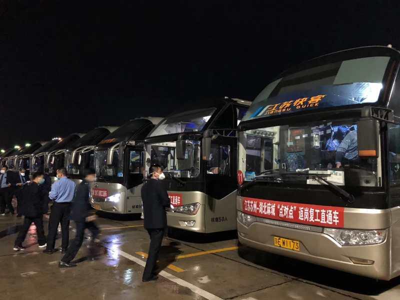 3月22日,江苏首趟10辆湖北籍返岗复工专车抵达昆山市。