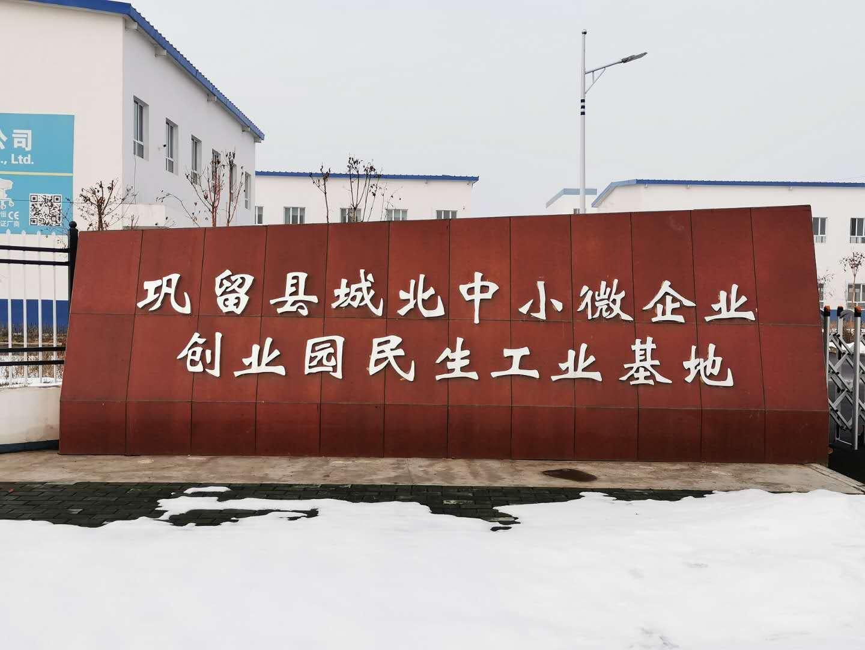 图为援建的工业园。