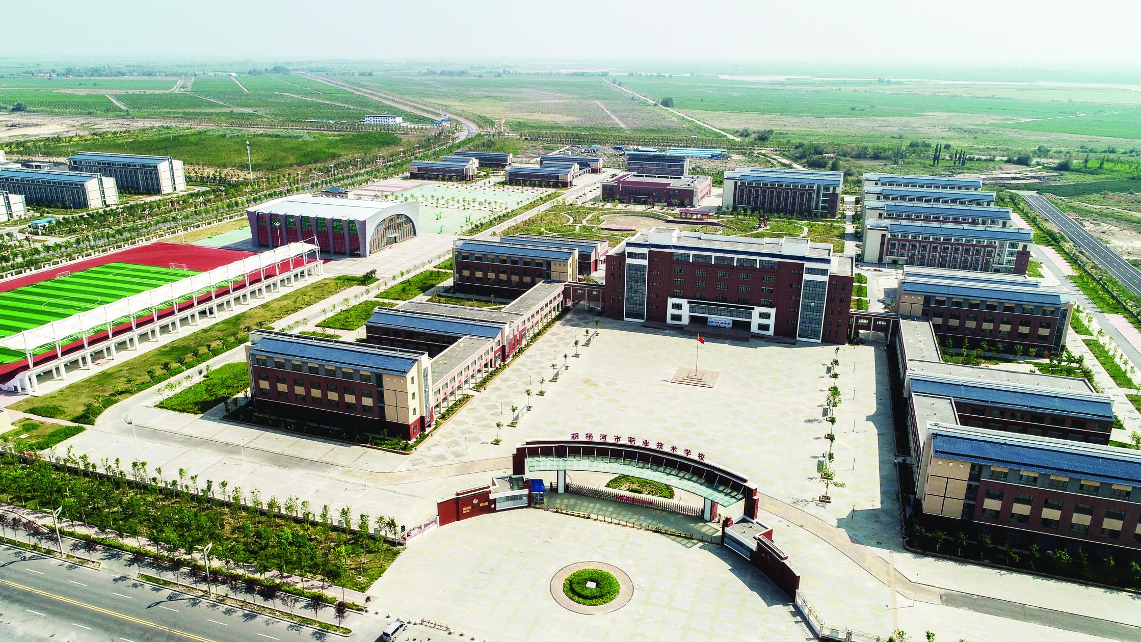 援建项目——胡杨河职业技术学校。