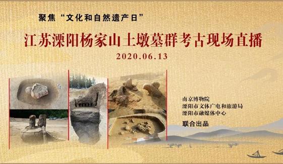 """""""活""""起来,就能火起来!来看看江苏这些博物馆的新玩法"""