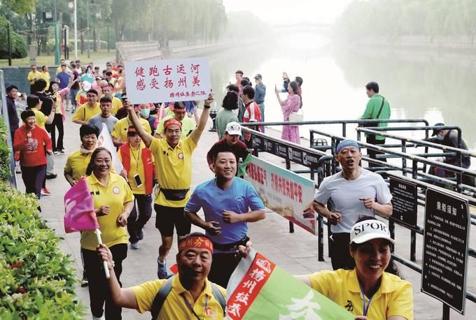 揚州市民健身跑 (新華日報資料圖片)