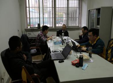 周玉平所长开会讨论苏康码建设问题