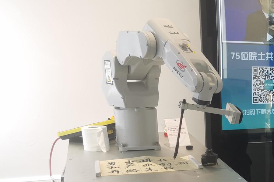 在G60科创走廊规划展示馆的毛笔字机器人,使用了苏州的减速器和电机,南通的结构件,由肖永强和合作伙伴共同研发。