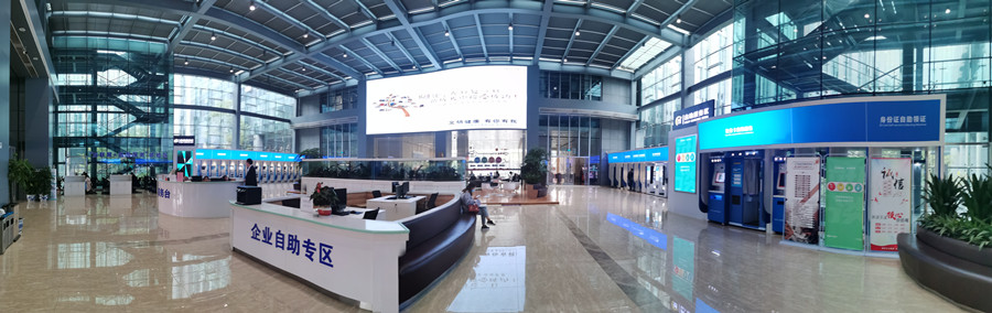 江苏省南京市栖霞区行政服务中心企业自助专区
