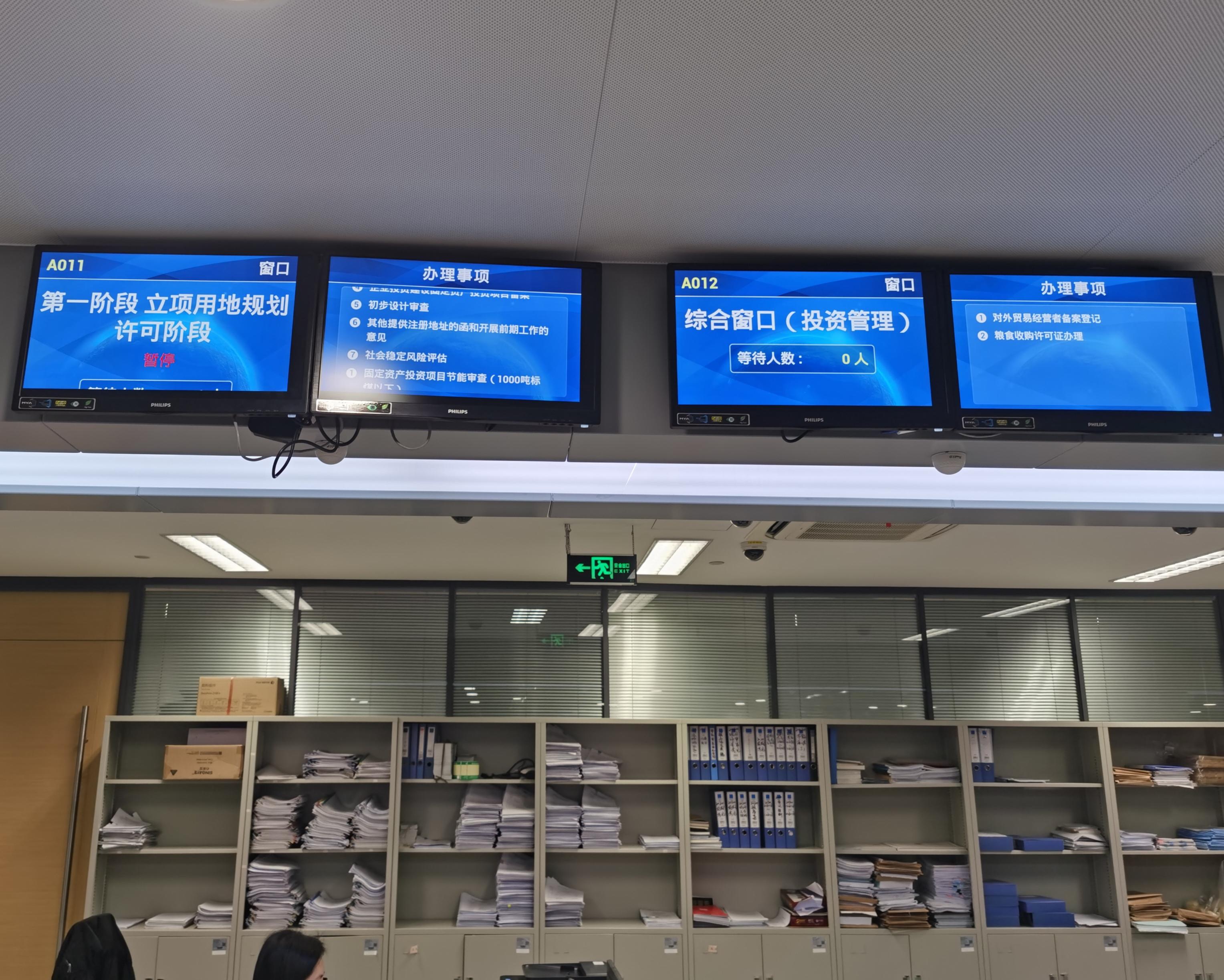 南通经济技术开发区政务服务中心