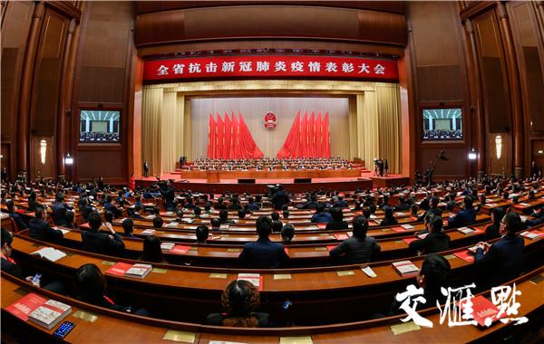 11月26日,全省抗击新冠肺炎疫情表彰大会在宁隆重举行。