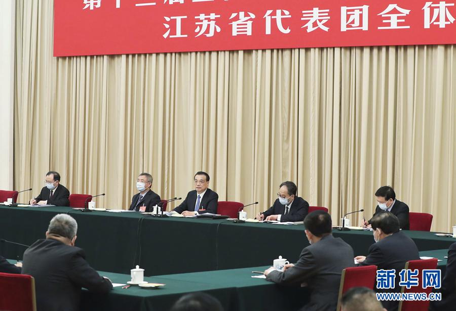 3月7日,中共中央政治局常委、国务院总理李克强参加十三届全国人大四次会议江苏代表团的审议。新华社记者 姚大伟 摄
