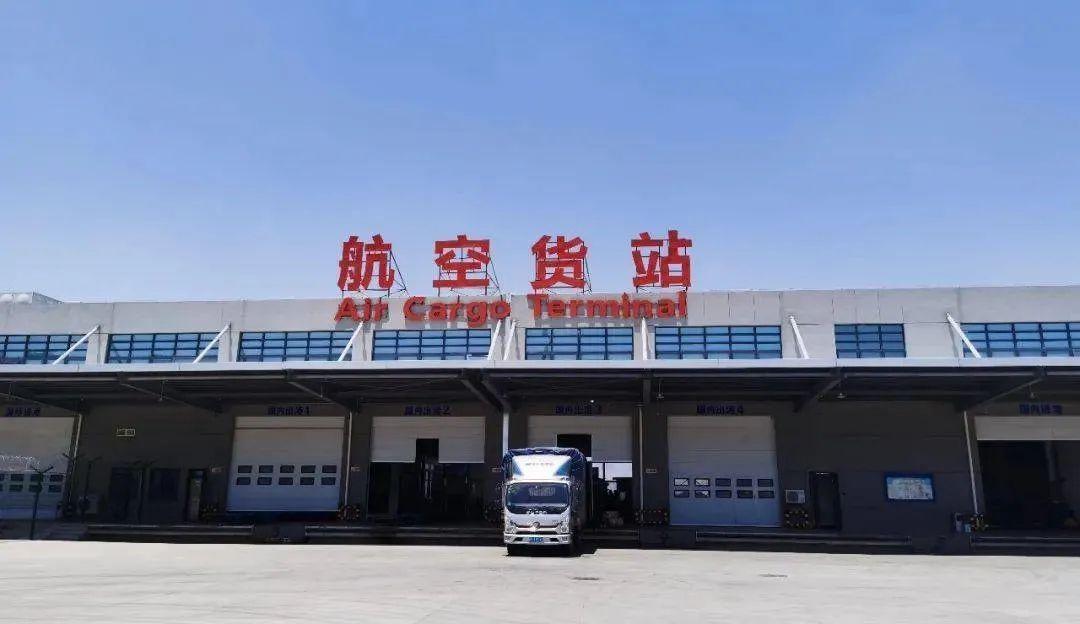 淮安机场航空货站