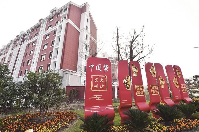 泰州市姜堰区大伦集镇安置小区 记者 吴俊 摄