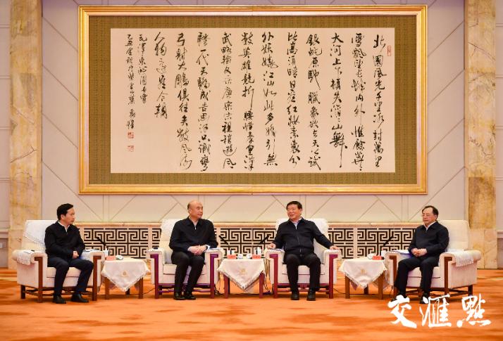 """苏陕两省就对口协作深入对接交流 签署《苏陕""""十四五""""协作框架协议》"""