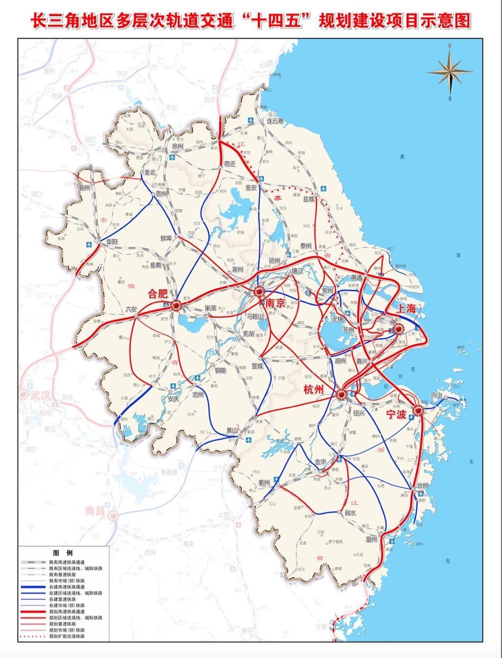 長三角全面推進多層次軌道交通建設 軌道縱橫銜接 多網融合發展