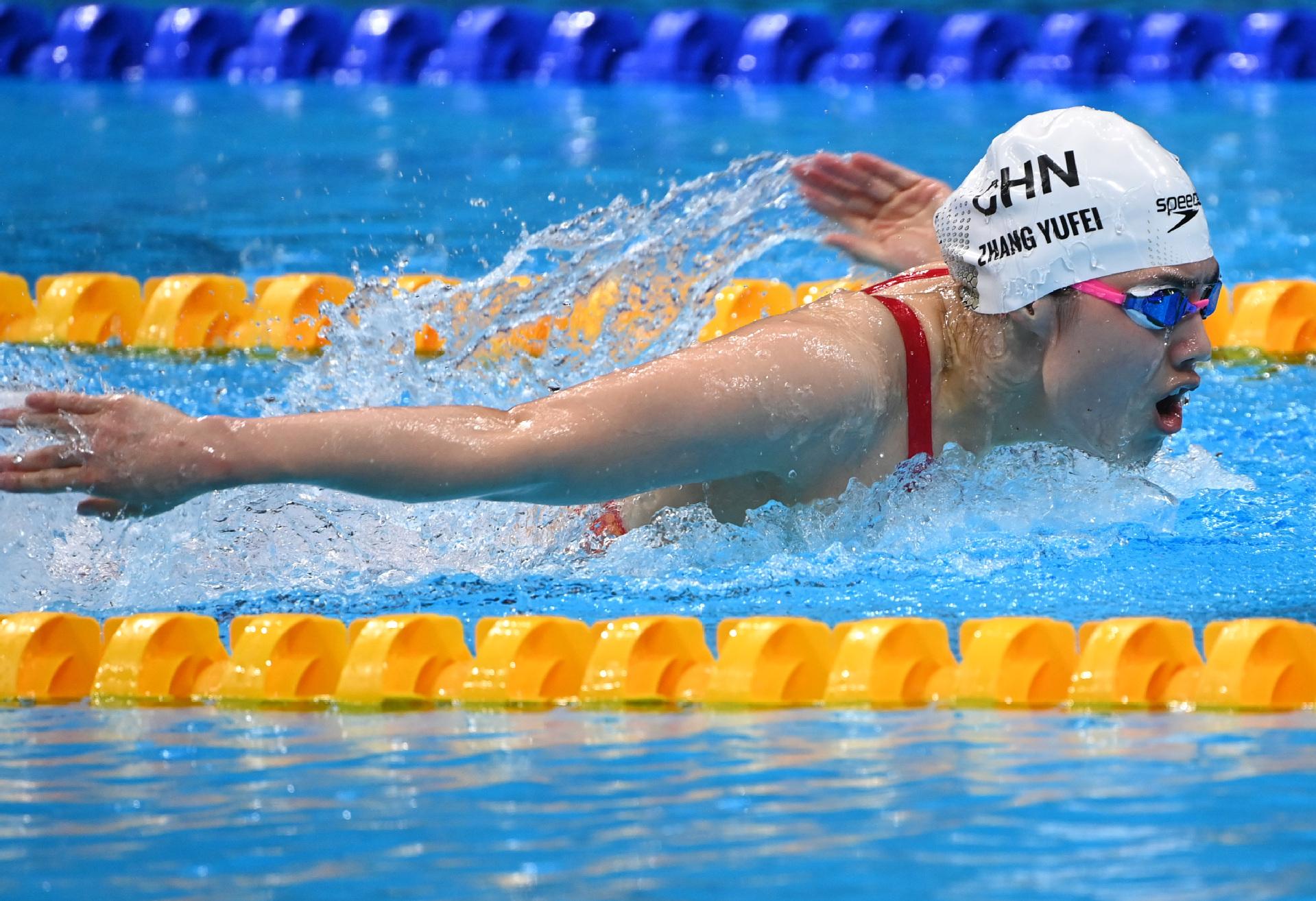 张雨霏在游泳女子200米蝶泳决赛中